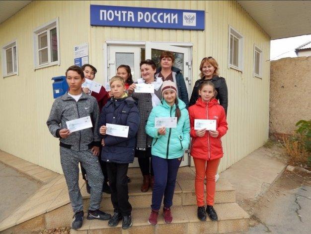 Астраханская почта - детям