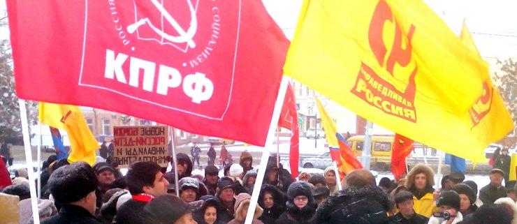 Астраханская оппозиция пошла на сотрудничество