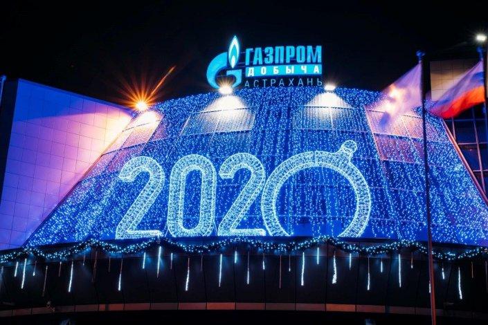 В «Газпром добыча Астрахань» отреагировали на протесты сельчан
