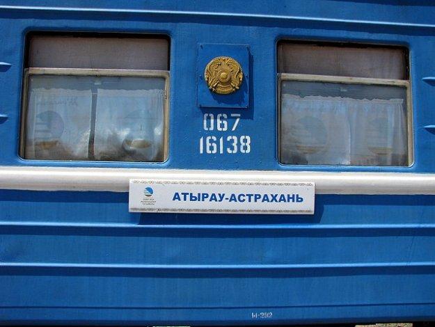 Готовится к открытию поезд Атырау – Астрахань