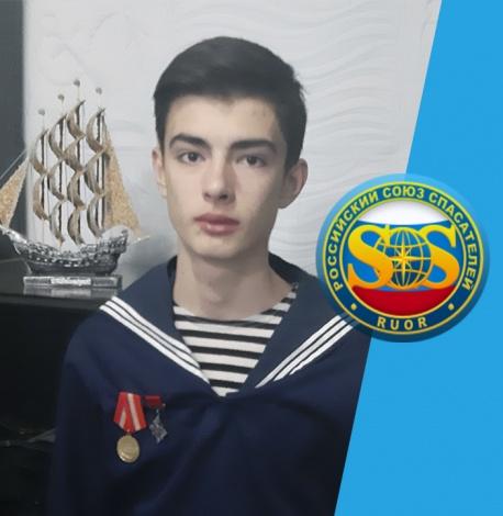 Астраханский студент награжден за спасение школьника