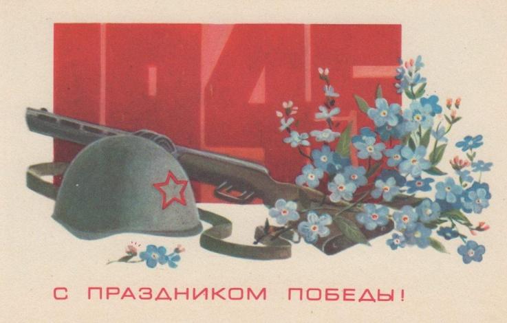 С Днём Победы, астраханцы!