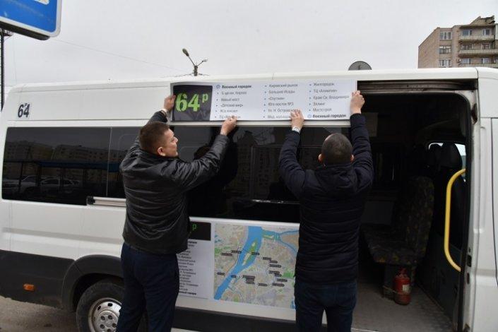 В Астрахани произошёл сбой в работе маршруток №№ 63 и 64