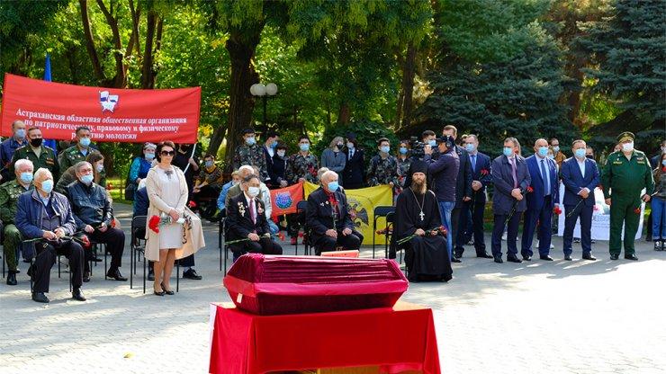 В Астрахани с почестями похоронен солдат Красной Армии Вячеслав Гладков