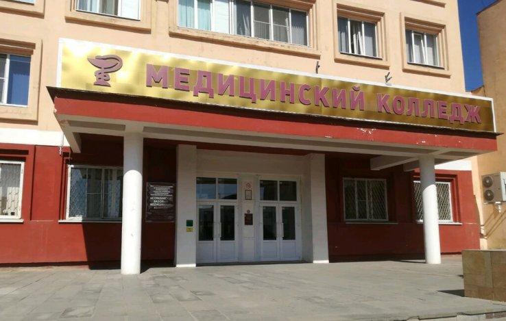 Астраханский медколледж покупает кроссовер за 2,5 млн рублей