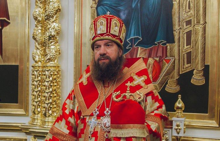 Митрополит Никон получил награду от астраханского губернатора