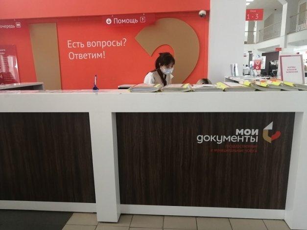 Астраханские МФЦ отменили предварительную запись для посетителей