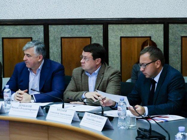 Повышенное внимание к региональному Фонду развития промышленности