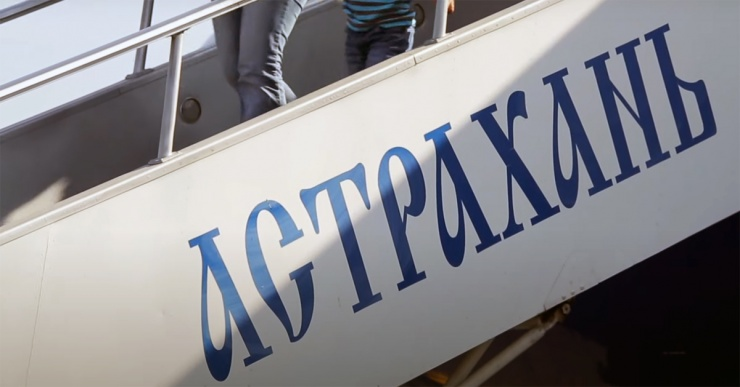 Стоимость перелета из Питера в Астрахань снизилась