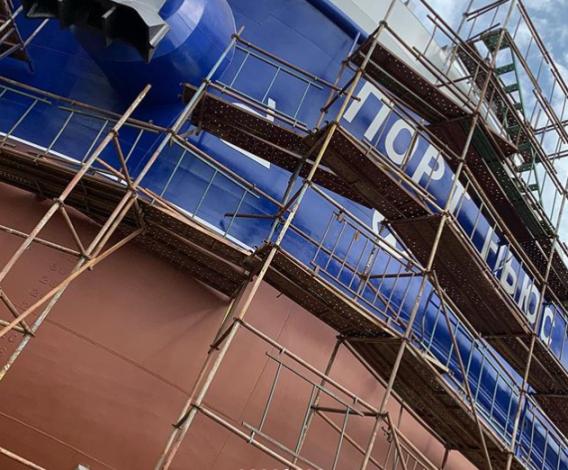 В Астрахани готов к спуску на воду танкер-химовоз «ПортНьюс»