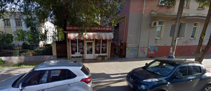 Общественники подали в суд на брата экс-главы астраханского правительства Султанова