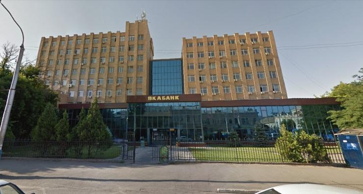 В Астрахани продается офис ВКАбанка