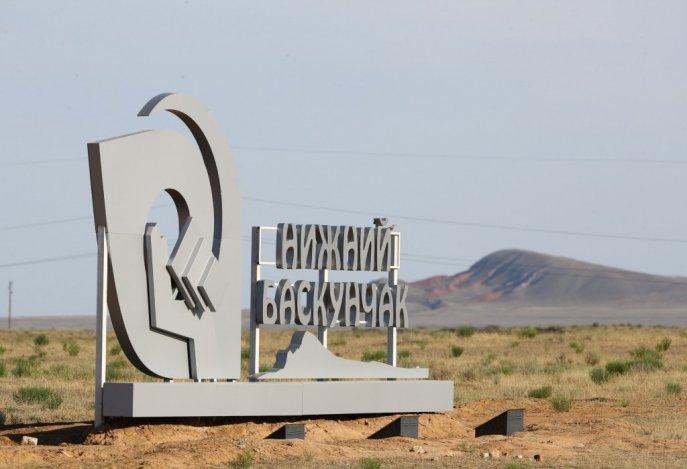 Жители Нижнего Баскунчака добились восстановления водоснабжения