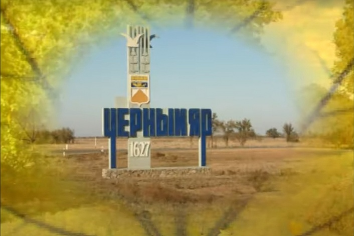 Житель Астраханской области смошенничал при реализации нацпроекта «Образование»