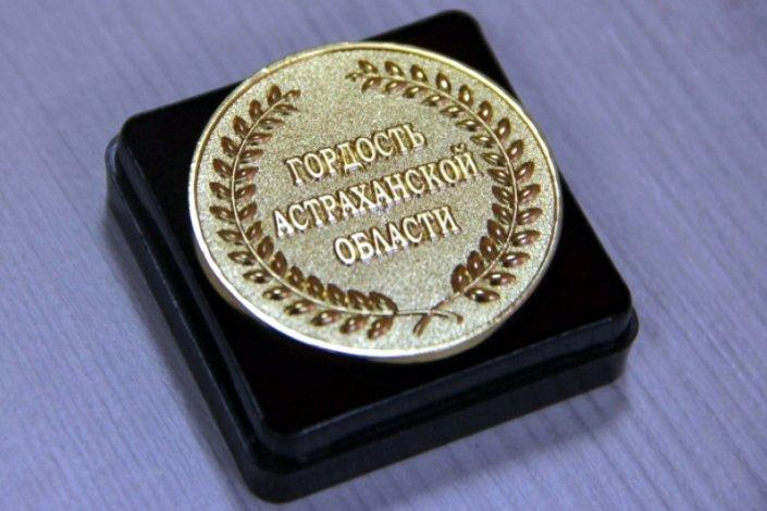 «Гордость Астраханской области» приостановили