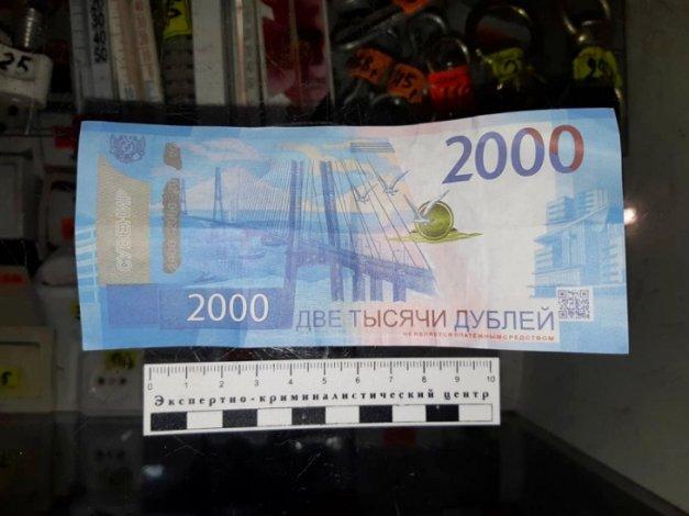 Астраханцы обдурили сельчан билетами «банка приколов»