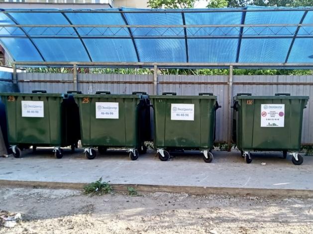 «ЭкоЦентр» продолжает обновление контейнерного парка в Астрахани