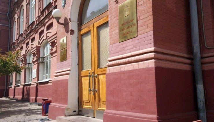 В органах власти Астраханской области новые назначения