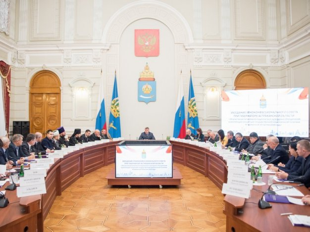 Заседание этноконфессионального совета