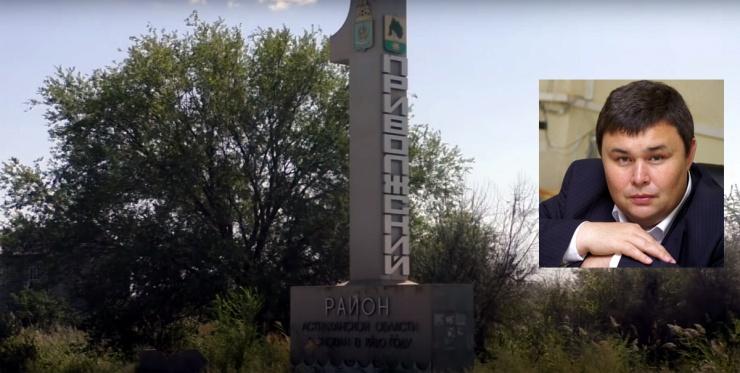 Досрочно прекращены полномочия депутата астраханской облдумы Рината Уталиева