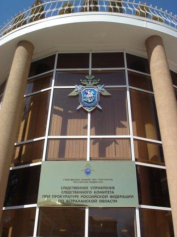 Сотрудник исправительной колонии в Астрахани погорел на взятках