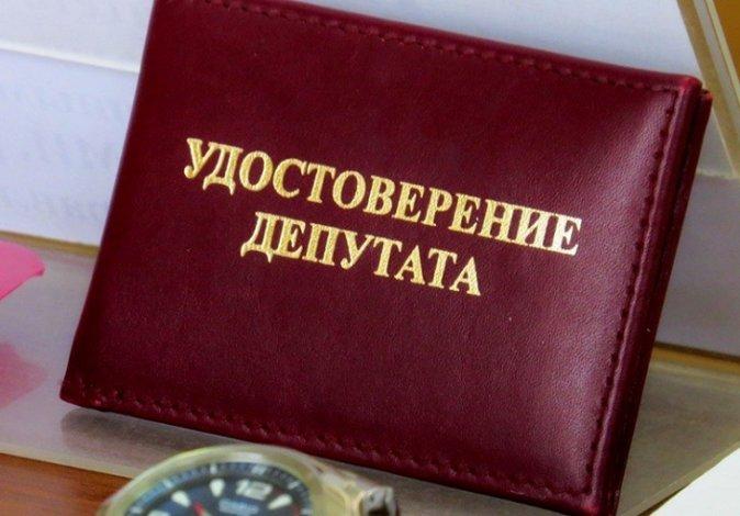 Депутат лишился мандата после вмешательства астраханской прокуратуры