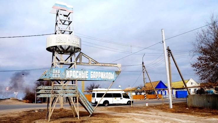 ФНС требует с экс-главы астраханских «Красных баррикад» Ильичева 63 млн рублей