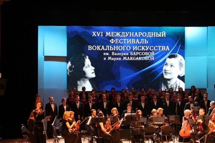 Фестивальные дни в Астрахани продолжаются
