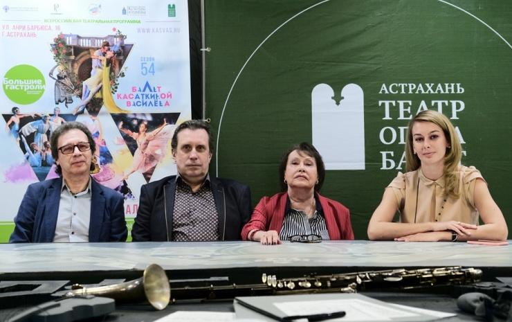 Астраханский театр оперы и балета встречает «Большие гастроли»