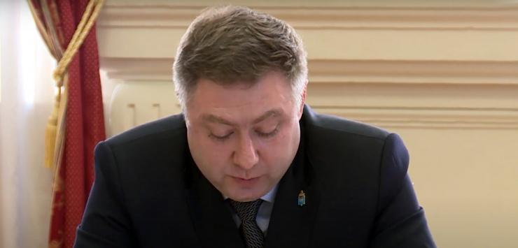 Назначен врио главы администрации Ахтубинского района