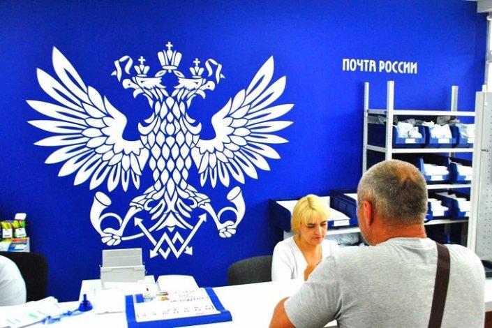 В Астрахани услуги детсада можно оплатить на почте