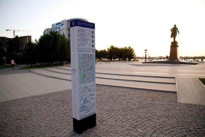 На набережной Волги появились навигационные стелы