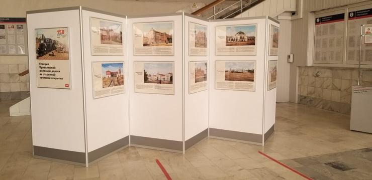 На вокзале в Астрахани открылась выставка