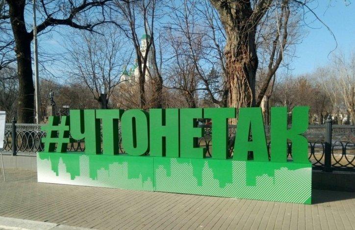Что не так в Астраханской области