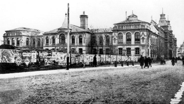 Улица Володарского в Астрахани: через глубину веков