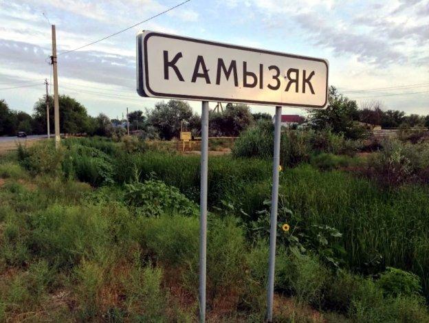 Накануне 8 марта в Камызяке едва не изнасиловали предпенсионерку