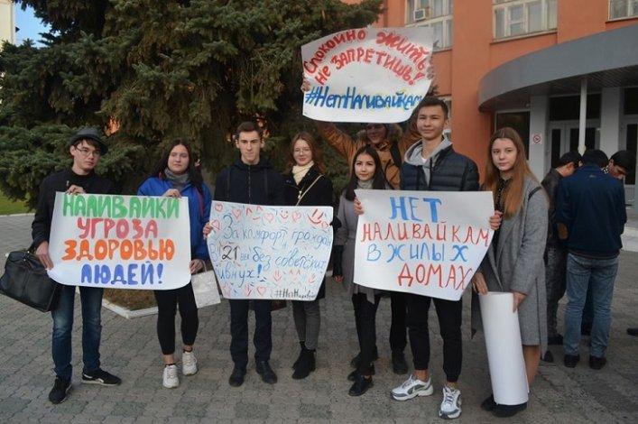 Астраханская молодёжь протестует против «наливаек»