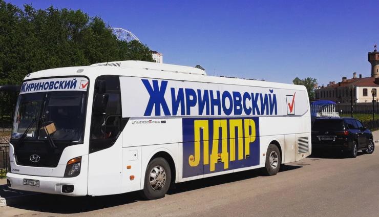Агитавтобус ЛДПР подкупает астраханцев подарками