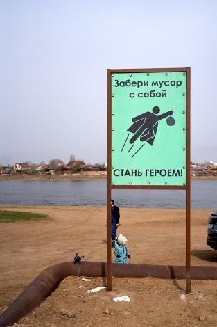 Жители «Тополиной рощи» очистили берег Кривой Болды от мусора