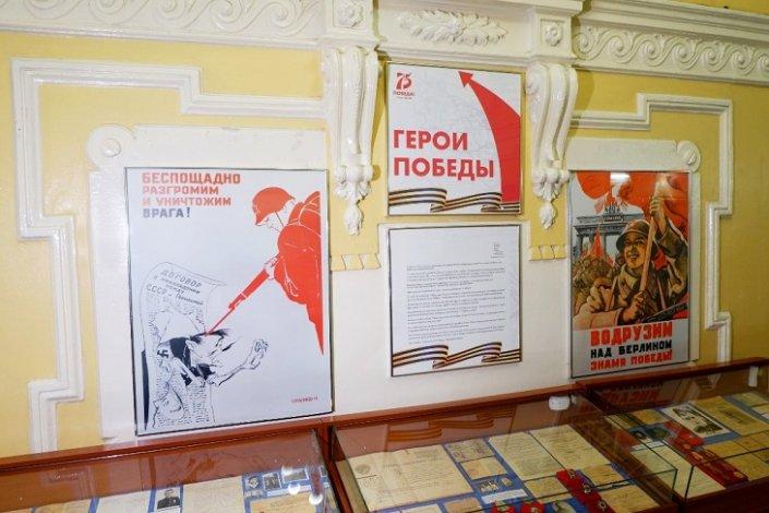 В Астрахани открылась выставка «Герои Победы»