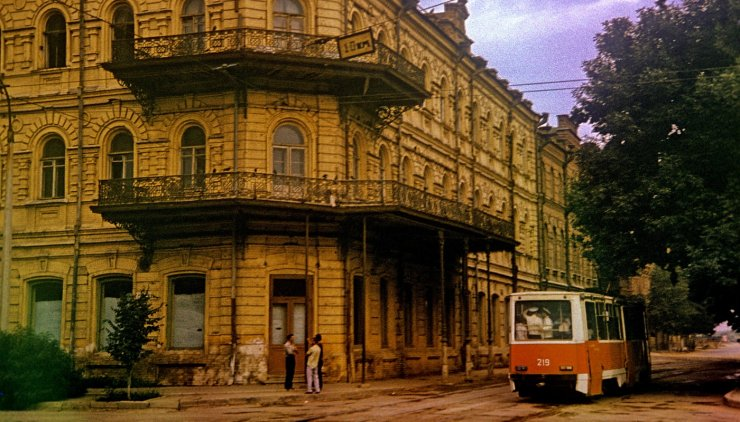 Прогулка по улице Свердлова: Астрахань