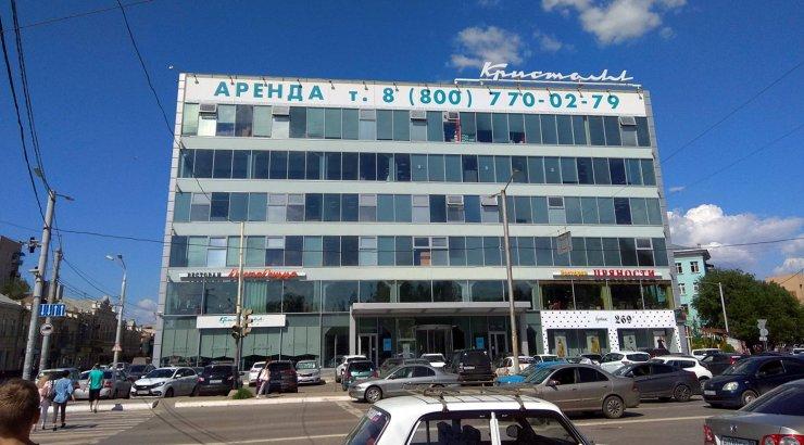 «Кристалл» в Астрахани подешевел на 250 млн рублей за 8 лет