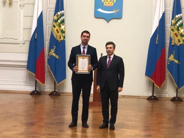 Железнодорожному энергетику вручили благодарственное письмо губернатора Астраханской области