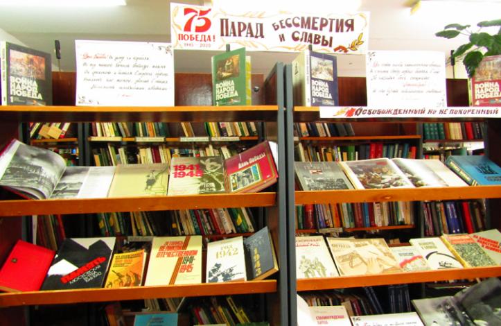 «Библионочь-2020» в Астрахани будет посвящена 75-летию Победы