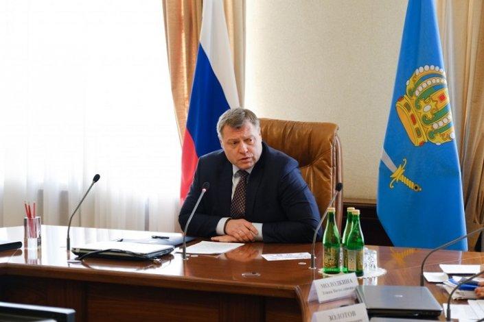 Астраханский губернатор провёл заседание по противоборству коррупции