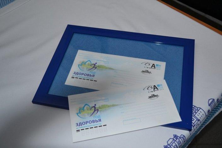 В Астрахани торжественно провели спецгашение уникального почтового конверта