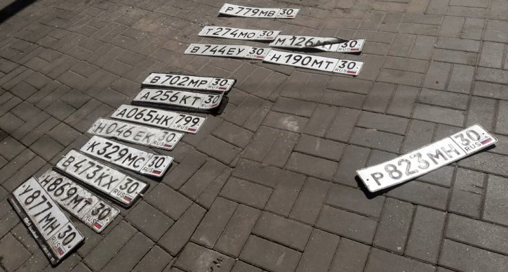 В Астрахани появятся трёхзначные автономера
