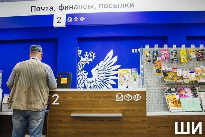 В Астрахани 18 отделений Почты России заработали без выходных