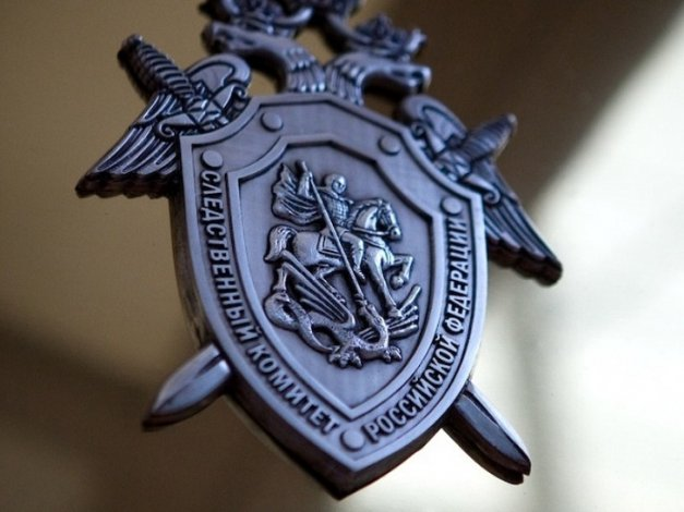 Следственный комитет обратился к жителям Астрахани