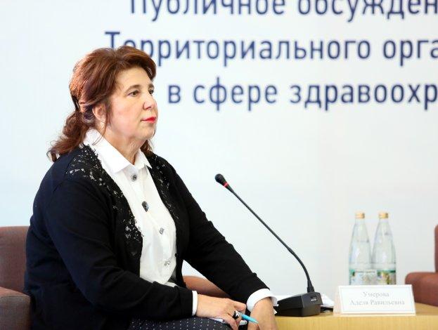 Астраханский Росздравнадзор выложит миллион за четырёх специалистов